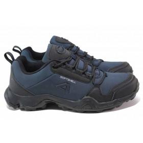 Мъжки обувки - висококачествен текстилен материал - тъмносин - EO-16959