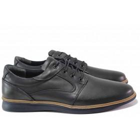 Мъжки обувки - естествена кожа - черни - EO-16965