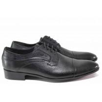 Елегантни мъжки обувки - естествена кожа - черни - EO-16966