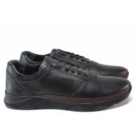 Мъжки обувки - естествена кожа - черни - EO-17261