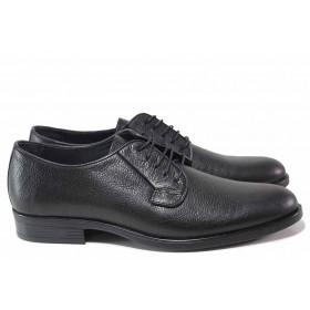 Елегантни мъжки обувки - естествена кожа - черни - EO-17265