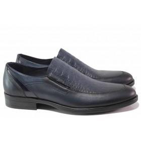 Елегантни мъжки обувки - естествена кожа - сини - EO-17266