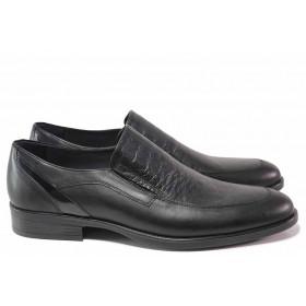 Елегантни мъжки обувки - естествена кожа - черни - EO-17267