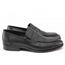 Мъжки обувки - естествена кожа - черни - EO-17276