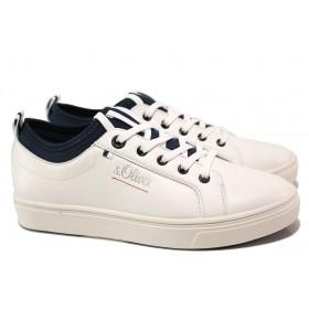 Дамски спортни обувки - висококачествена еко-кожа - бели - EO-15085