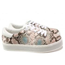Дамски спортни обувки - висококачествена еко-кожа - розови - EO-15086