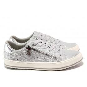 Дамски спортни обувки - висококачествена еко-кожа - сиви - EO-15174