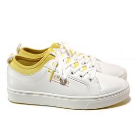 Дамски спортни обувки - висококачествена еко-кожа - бели - EO-15175