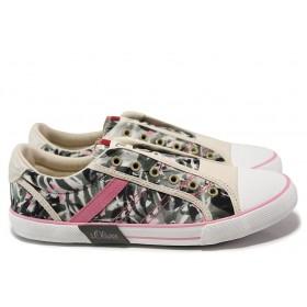 Дамски спортни обувки - висококачествена еко-кожа - бежови - EO-15176