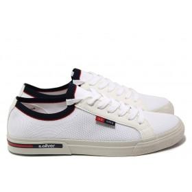 Спортни мъжки обувки - еко-кожа с текстил - бели - EO-15203
