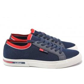 Спортни мъжки обувки - еко-кожа с текстил - тъмносин - EO-15204