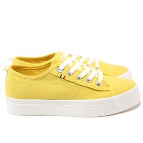 Дамски спортни обувки - висококачествен текстилен материал - жълти - EO-15206