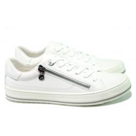 Дамски спортни обувки - висококачествена еко-кожа - бели - EO-15242