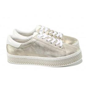 Дамски спортни обувки - висококачествена еко-кожа - бежови - EO-15243