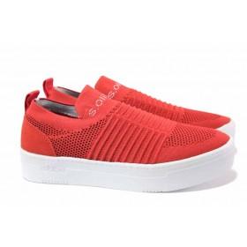 Дамски маратонки - висококачествен текстилен материал - червени - EO-15518