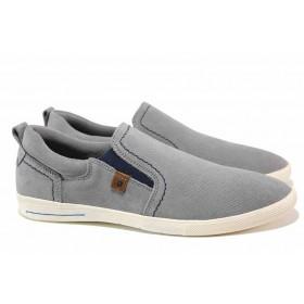 Мъжки обувки - естествен набук - сиви - EO-15541