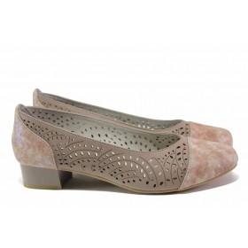 Дамски обувки на среден ток - естествена кожа - бежови - EO-15525