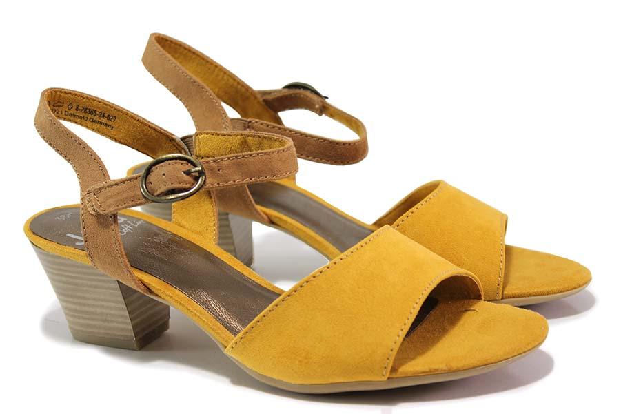 Дамски сандали - висококачествен еко-велур - жълти - EO-15540