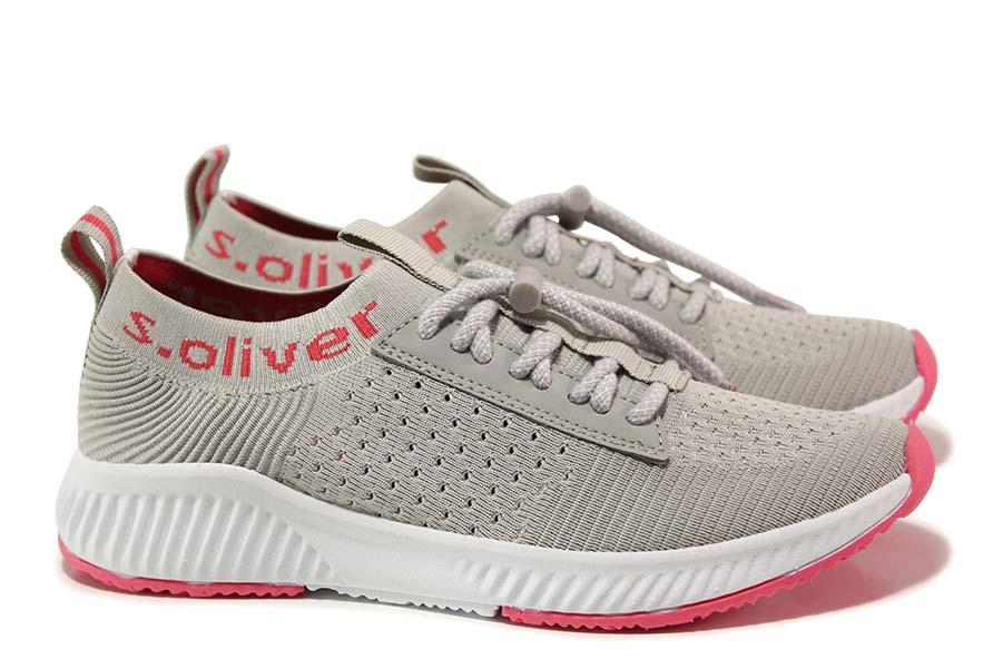 Дамски маратонки - висококачествен текстилен материал - сиви - EO-15534