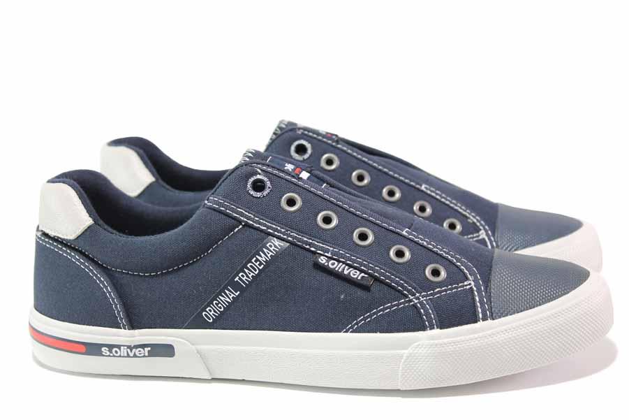 Спортни мъжки обувки - висококачествен текстилен материал - сиви - EO-15535