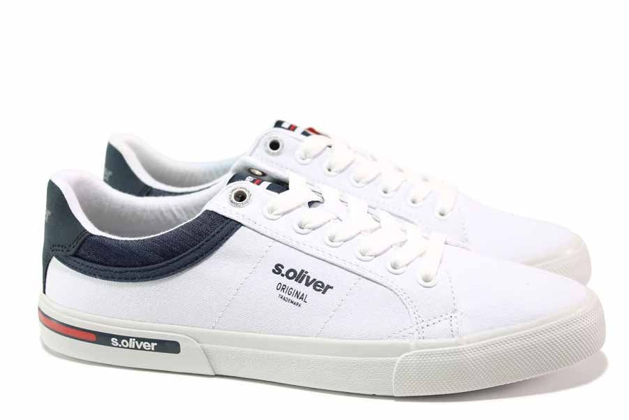 Мъжки обувки - висококачествен текстилен материал - бели - EO-15542
