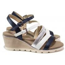 Дамски сандали - естествена кожа - бели - EO-15574