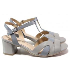 Дамски сандали - естествена кожа - сини - EO-15575