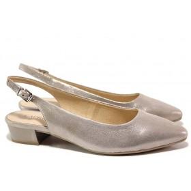 Дамски обувки на среден ток - естествена кожа - бежови - EO-15590
