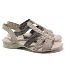Дамски сандали - висококачествен еко-велур - бежови - EO-18388
