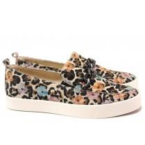 Равни дамски обувки - естествена кожа - бежови - EO-15592