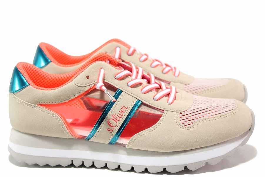 Дамски маратонки - висококачествен еко-велур - бежови - EO-15596