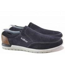Мъжки обувки - естествен велур - сини - EO-15601