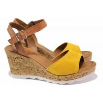 Дамски сандали - естествен набук - бели - EO-15616
