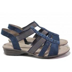 Дамски сандали - висококачествен текстилен материал - сини - EO-15618