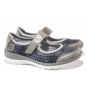 Равни дамски обувки - висококачествена еко-кожа - тъмносин - EO-15638