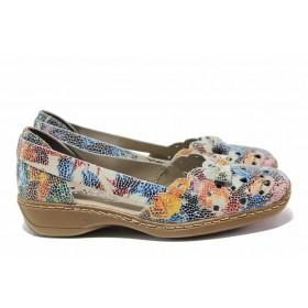 Равни дамски обувки - естествена кожа - всички цветове - EO-15637