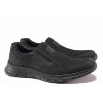 Мъжки обувки - еко-кожа с текстил - черни - EO-15684
