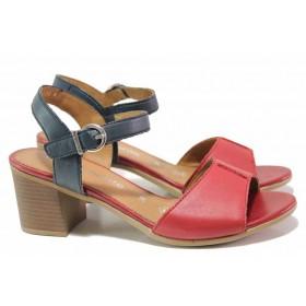 Дамски сандали - естествена кожа - червени - EO-16125