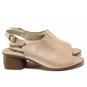 Дамски сандали - естествена кожа - розови - EO-16127