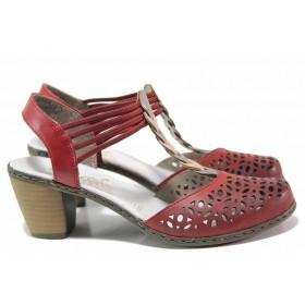 Дамски сандали - естествена кожа - червени - EO-16167
