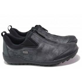 Немски дамски обувки - големи размери