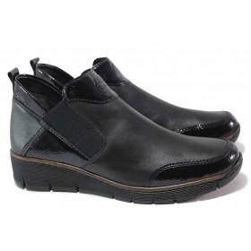 Равни дамски обувки - естествена кожа - черни - EO-17035