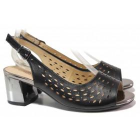 Дамски сандали - естествена кожа - черни - EO-17111
