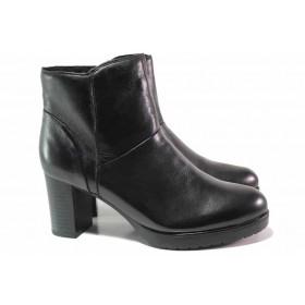 Дамски боти - естествена кожа - черни - EO-17126