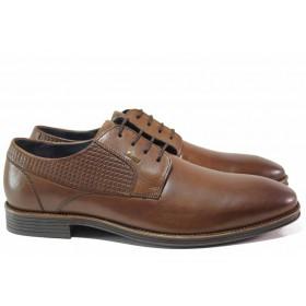 Мъжки обувки - естествена кожа - кафяви - EO-17152