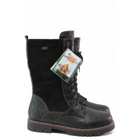 Дамски боти - естествена кожа - черни - EO-17142