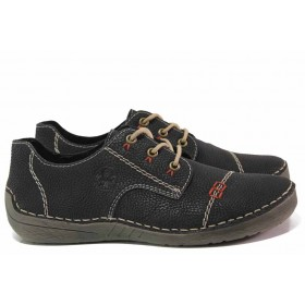 Равни дамски обувки - висококачествен еко-велур - черни - EO-17146