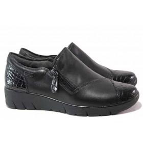 Равни дамски обувки - естествена кожа в съчетание с еко-кожа - черни - EO-17173