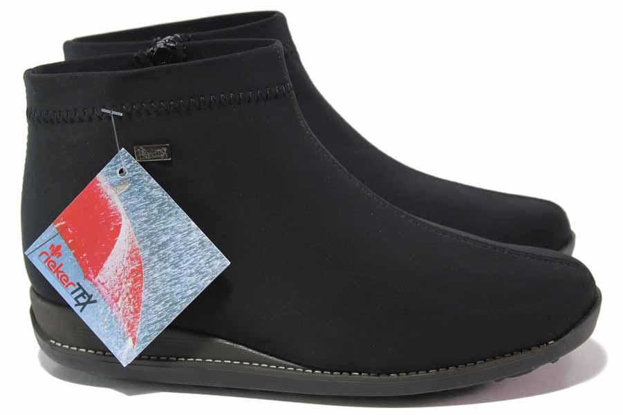 Дамски боти - висококачествен текстилен материал - черни - EO-17274