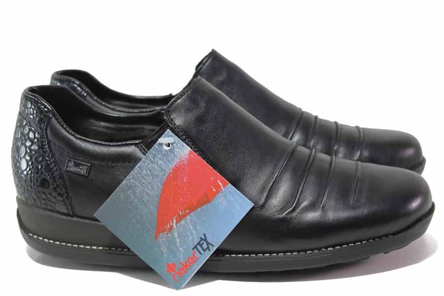 Равни дамски обувки - естествена кожа - черни - EO-17279